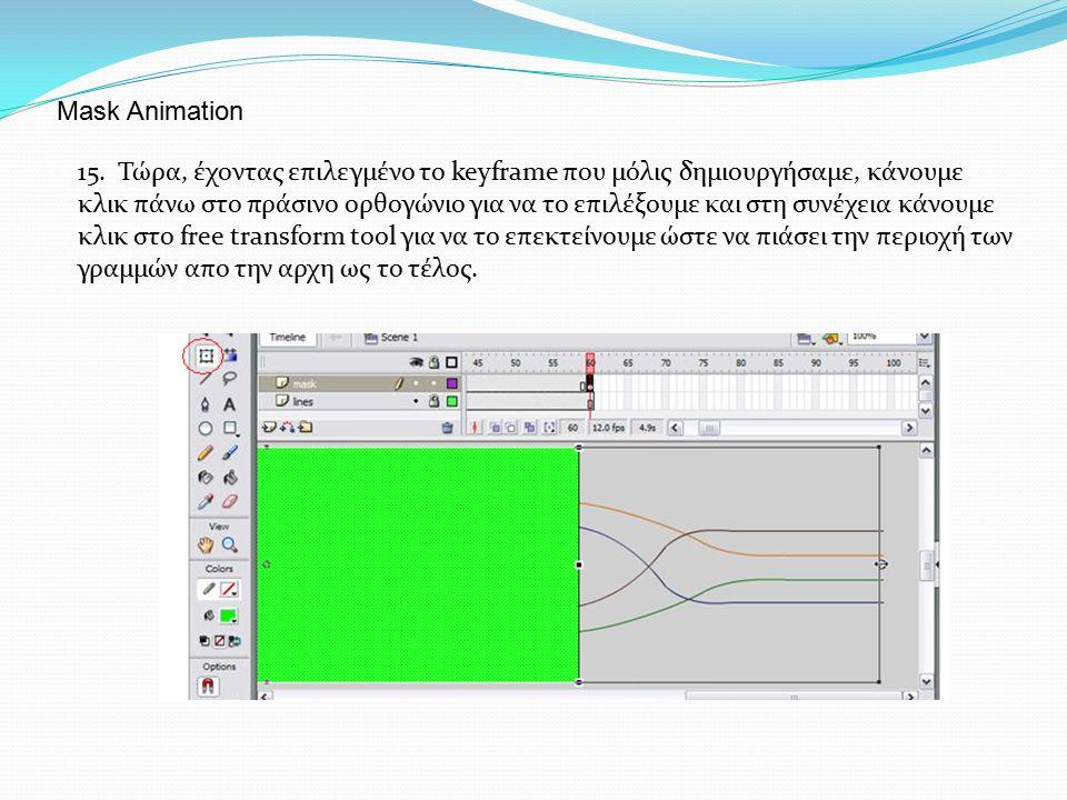 15. Τώρα, έχοντας επιλεγμένο το keyframe που μόλις δημιουργήσαμε, κάνουμε κλικ πάνω στο πράσινο ορθογώνιο για να το επιλέξουμε και στη συνέχεια κάνουμ