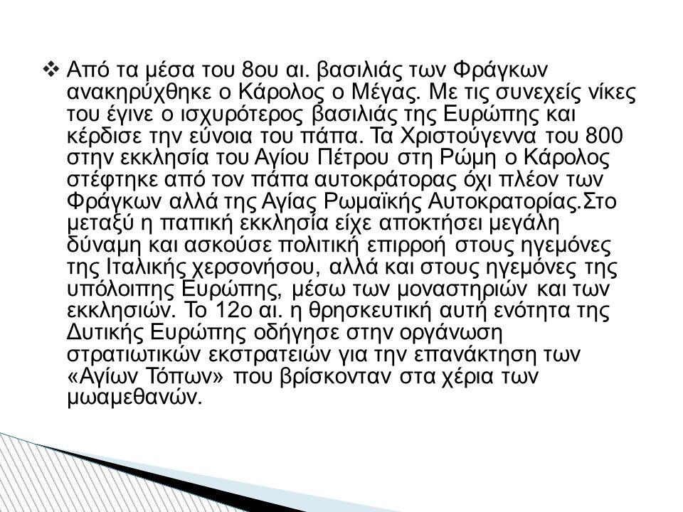ΑΣΤΡΟΝΟΜΙΚΟ ΡΟΛΟΙ ΤΗΣ ΠΡΑΓΑΣ