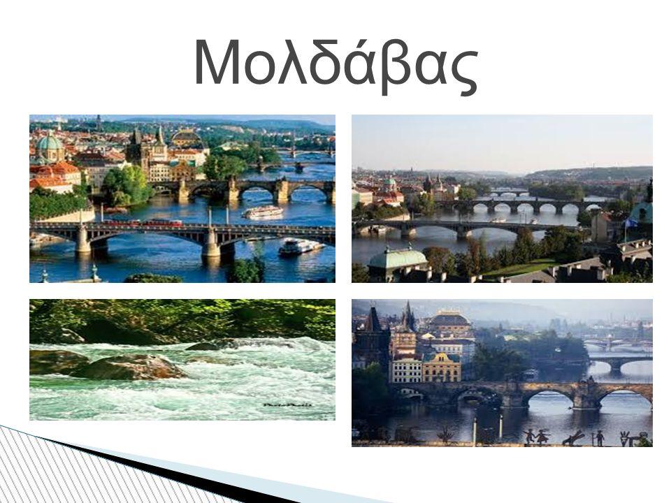 Μολδάβας