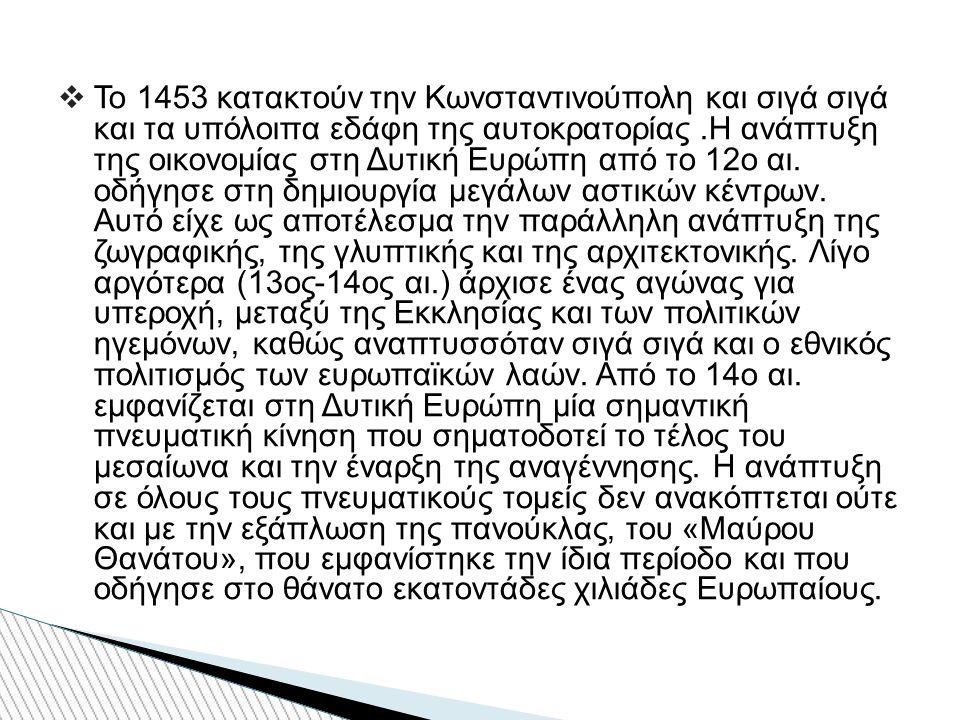 Οι μαθητές:  Λεονταρίτη Αναστασία  Κωνσταντόπουλος Κωνσταντίνος  Λιάκος Χρήστος  Κατουρτζίδου Σοφία  Κανελλάκη Γκόλφω-Δέσποινα  Λιάκος Σταμάτης  Κανελλοπούλου-Στάμου Καλλιόπη  Κώνστα Ελένη  Κωνσταντινίδου Δέσποινα  Παπαθανασίου Ράνια  Μπελίστα Ιουλία  Λιάκου Κατερίνα