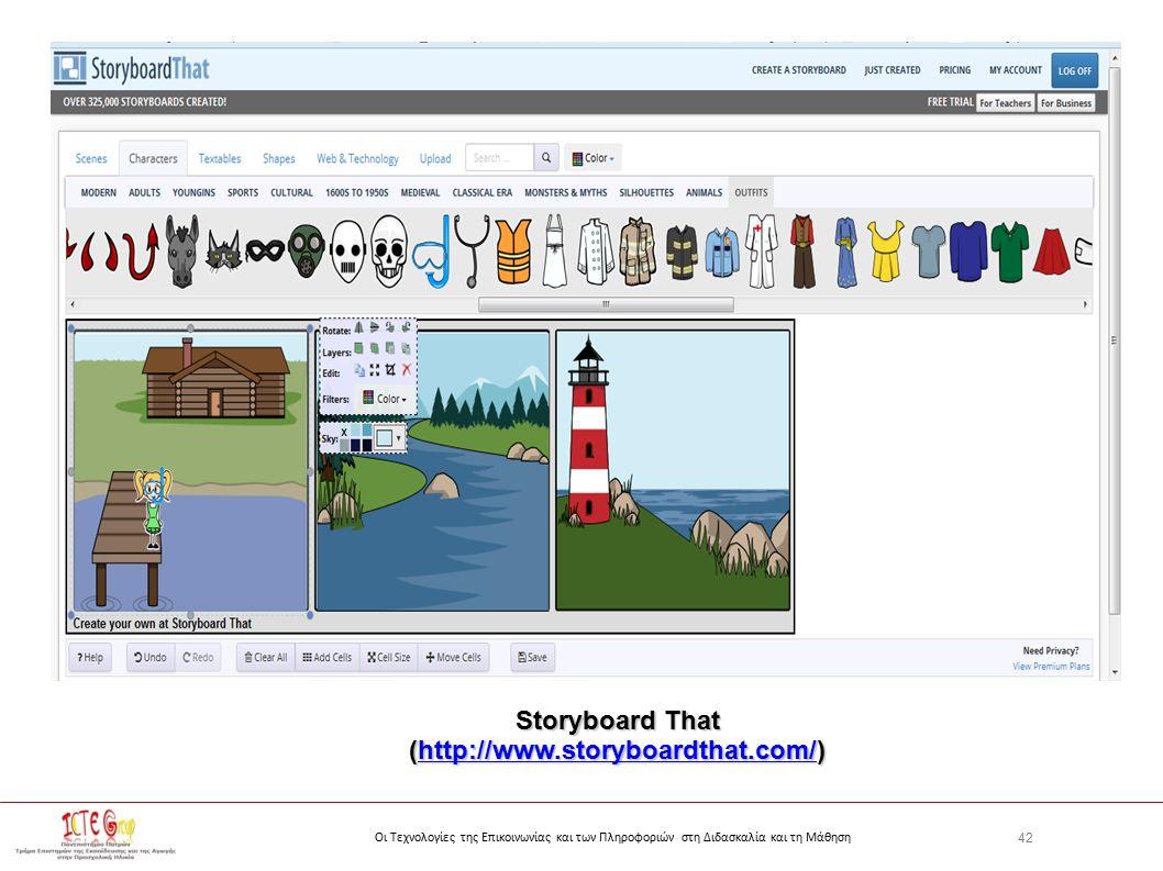 42 Οι Τεχνολογίες της Επικοινωνίας και των Πληροφοριών στη Διδασκαλία και τη Μάθηση Storyboard That (http://www.storyboardthat.com/) http://www.storyboardthat.com/