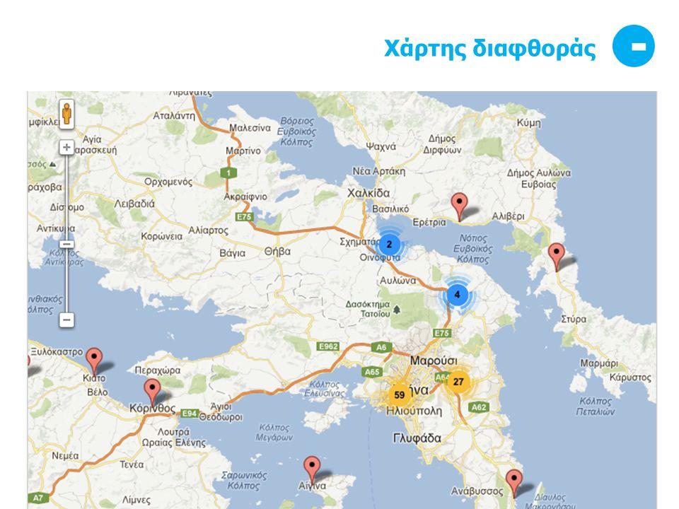 Χάρτης διαφθοράς