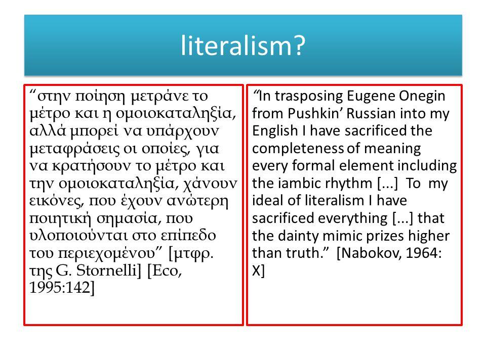 literalism.