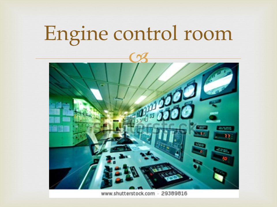  Engine control room