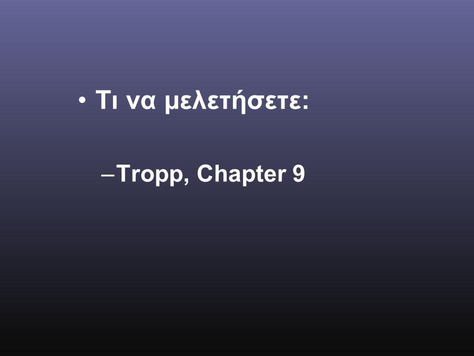 Τι να μελετήσετε: –Tropp, Chapter 9