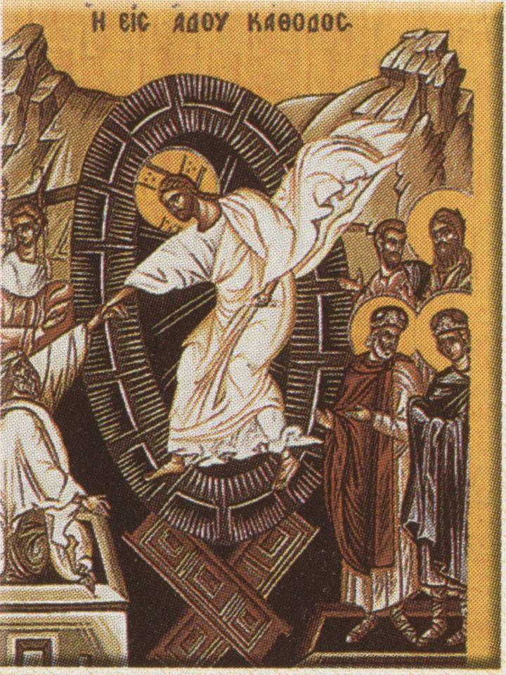Ανάσταση Ανάσταση είναι η επάνοδος στη ζωή μετά το θάνατο, ο Χριστός,αφού πέθανε και ταφηκε,αναστηθηκε καθώς είχε πει, την τρίτη μέρα. Την ανάσταση το