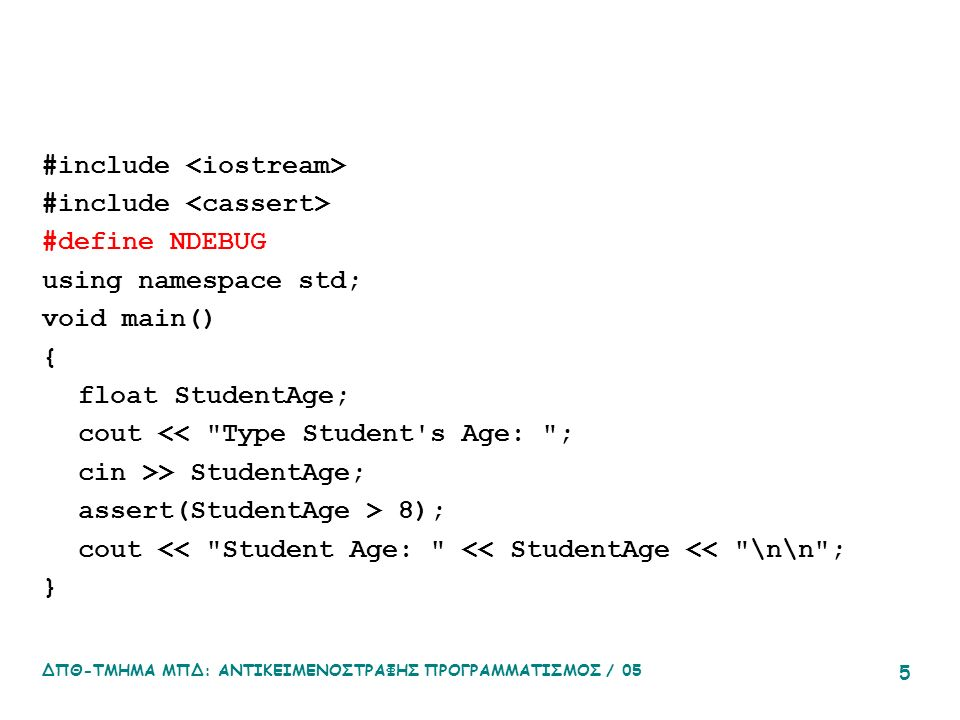 #include #define NDEBUG using namespace std; void main() { float StudentAge; cout <<