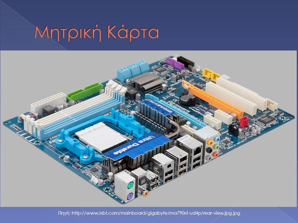 Πηγή: http://www.ixbt.com/mainboard/gigabyte/ma790xt-ud4p/rear-view.jpg.jpg