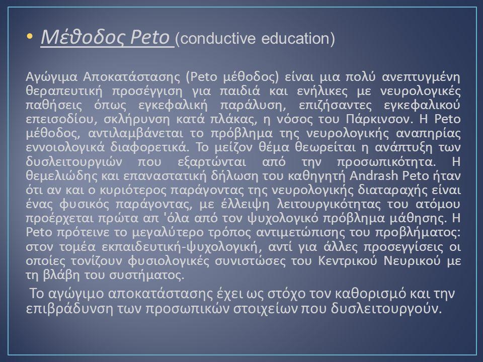 Μέθοδος Peto (conductive education) Αγώγιμα Αποκατάστασης (Peto μέθοδος ) είναι μια πολύ ανεπτυγμένη θεραπευτική προσέγγιση για παιδιά και ενήλικες με νευρολογικές παθήσεις όπως εγκεφαλική παράλυση, επιζήσαντες εγκεφαλικού επεισοδίου, σκλήρυνση κατά πλάκας, η νόσος του Πάρκινσον.