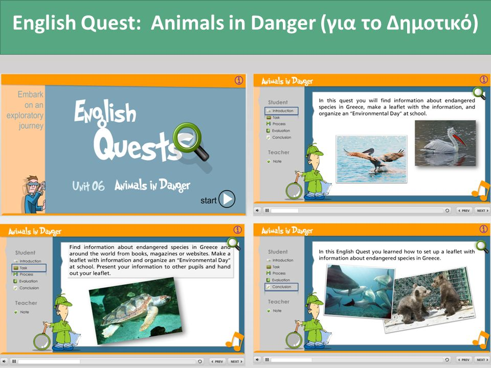 English Quest: Animals in Danger (για το Δημοτικό)