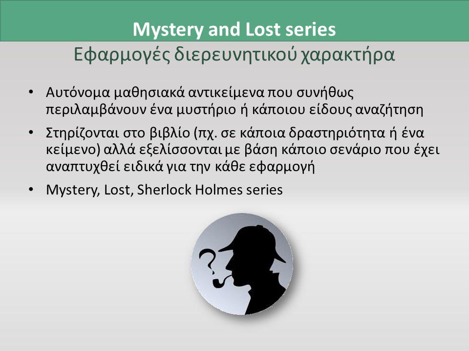 Mystery and Lost series Α΄ Γυμνασίου Προχωρημένοι Sherlock Holmes – Break the Code (U8L2) Food Pyramid (U3L1) Lost in the Museum (U5L1) Time Capsule (U7L3) Β΄ Γυμνασίου Αρχάριοι Food Pyramid (U1L1) Mystery Quest (U10L3) Β΄ Γυμνασίου Προχωρημένοι Guess Who (U1L1) Mystery Quest (U2L4) Lost in the Museum (U2L6) Food Pyramid (U4L11) Sherlock Holmes – Break the code (U5L13) Guess Where (U8L23) Γ΄ Γυμνασίου Guess Where (U1L1) Guess Who (U1L3) Time Capsule(U4L1)