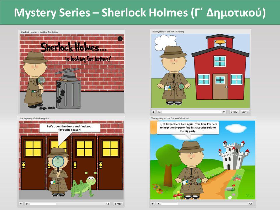 Mystery Series – Sherlock Holmes (Γ΄ Δημοτικού)
