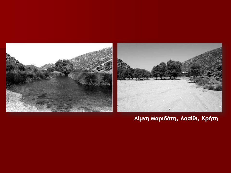 Λίμνη Μαριδάτη, Λασίθι, Κρήτη