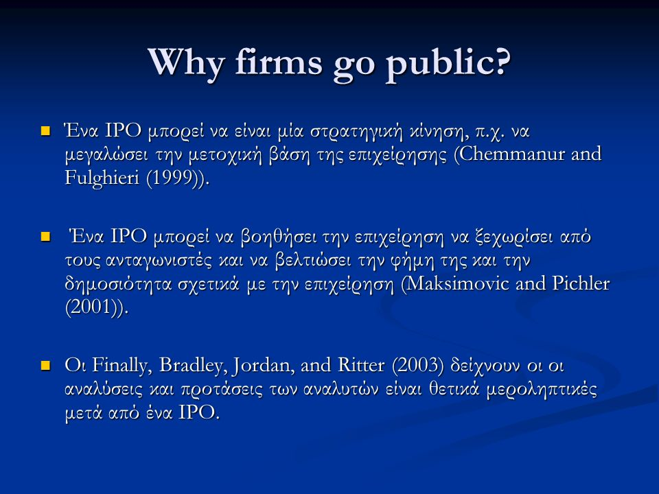 Why firms go public.Ένα IPO μπορεί να είναι μία στρατηγική κίνηση, π.χ.