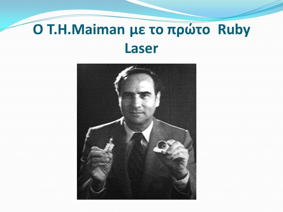 O T.H.Maiman με το πρώτο Ruby Laser