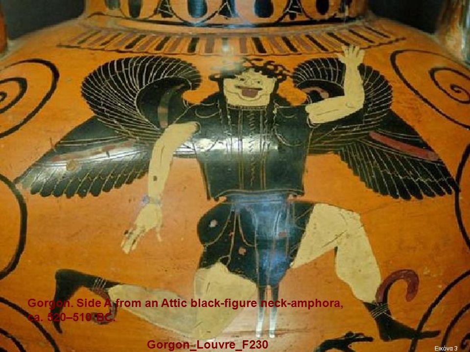 8 Φιλοσοφία της Ιστορίας και του Πολιτισμού Gorgon.