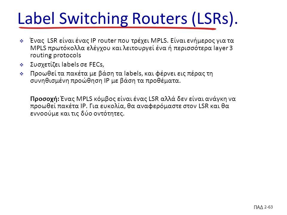 ΠΑΔ 2-63 Label Switching Routers (LSRs).  Ένας LSR είναι ένας IP router που τρέχει MPLS.