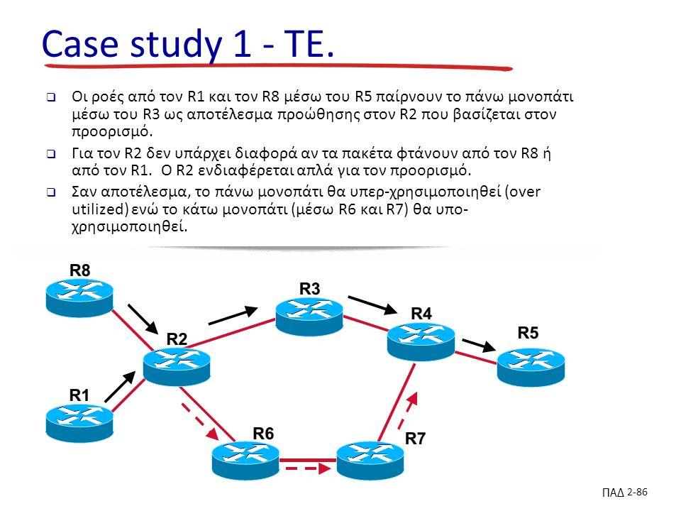 ΠΑΔ 2-86 Case study 1 - TE.