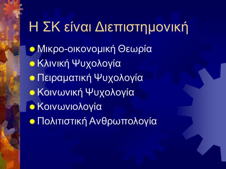 Δημογραφική Τμηματοποίηση (1) Ηλικία (2) Φύλο (3) Μέγεθος Οικογένειας/Νοικοκυριού (4) Εισόδημα (5) Επάγγελμα (Απασχόληση) (6) Επίπεδο μόρφωσης (7) Οικογενειακή Κατάσταση (8) Τόπος Κύριας Διαμονής (9) Κύκλος Ζωής της Οικογένειας (10) Θρησκεία (11) Εθνικότητα (12) Φυλή/ καταγωγή (13) Κοινωνική Τάξη (14) Κουλτούρα και Πολιτισμικές Αξίες