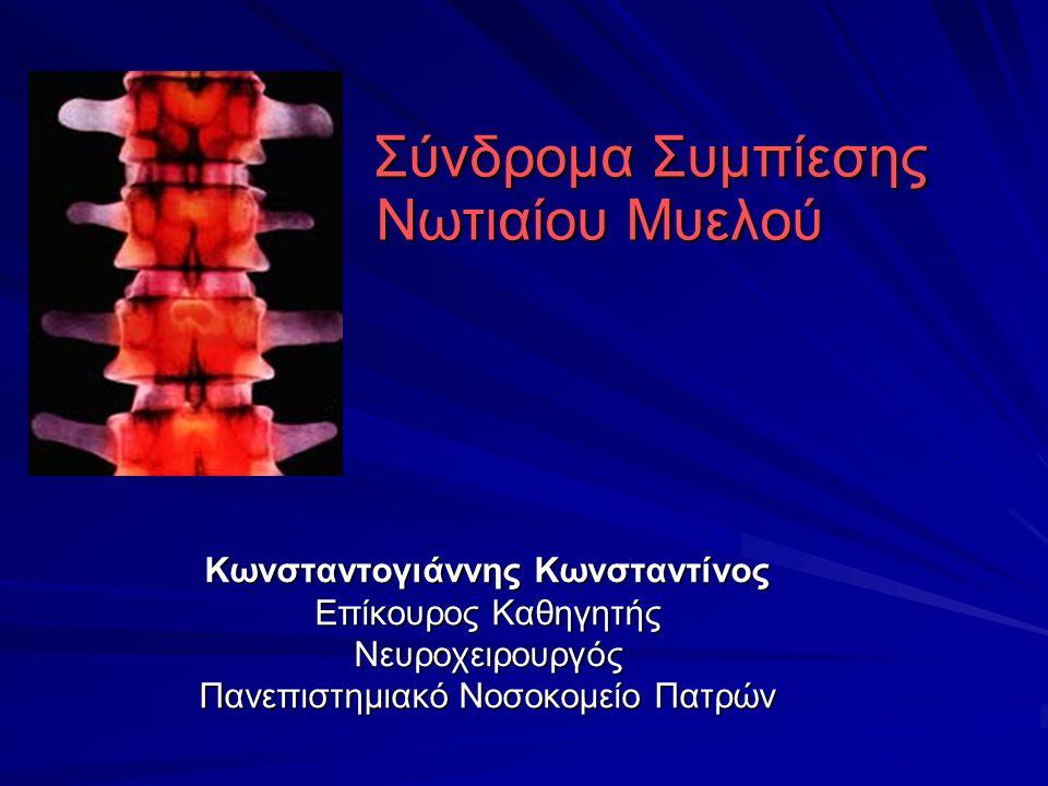 ΝΕΟΠΛΑΣΙΕΣ 5