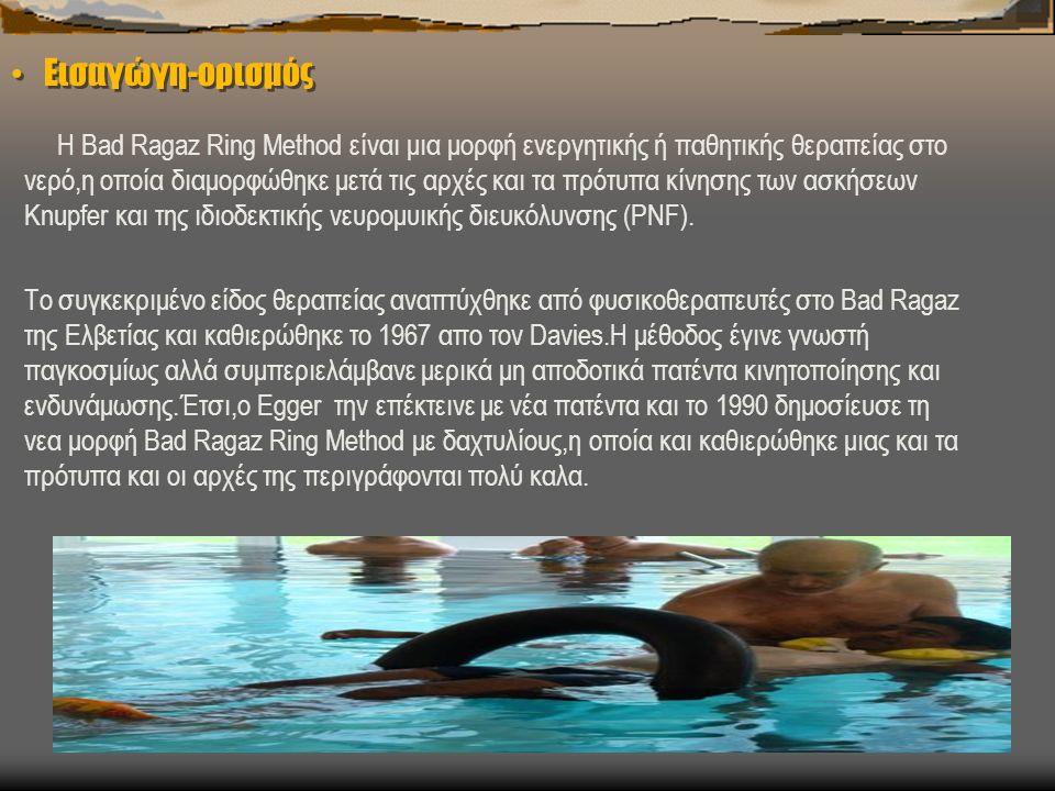 Εισαγώγη-ορισμός H Bad Ragaz Ring Method είναι μια μορφή ενεργητικής ή παθητικής θεραπείας στο νερό,η οποία διαμορφώθηκε μετά τις αρχές και τα πρότυπα κίνησης των ασκήσεων Knupfer και της ιδιοδεκτικής νευρομυικής διευκόλυνσης (PNF).