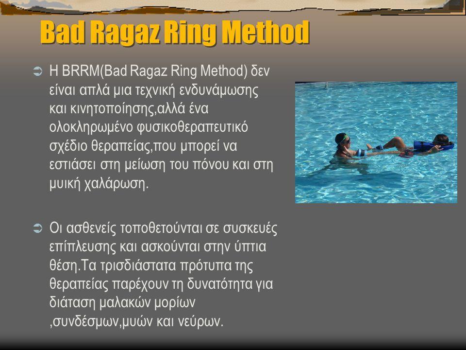 Bad Ragaz Ring Method  Η BRRM(Bad Ragaz Ring Method) δεν είναι απλά μια τεχνική ενδυνάμωσης και κινητοποίησης,αλλά ένα ολοκληρωμένο φυσικοθεραπευτικό σχέδιο θεραπείας,που μπορεί να εστιάσει στη μείωση του πόνου και στη μυική χαλάρωση.