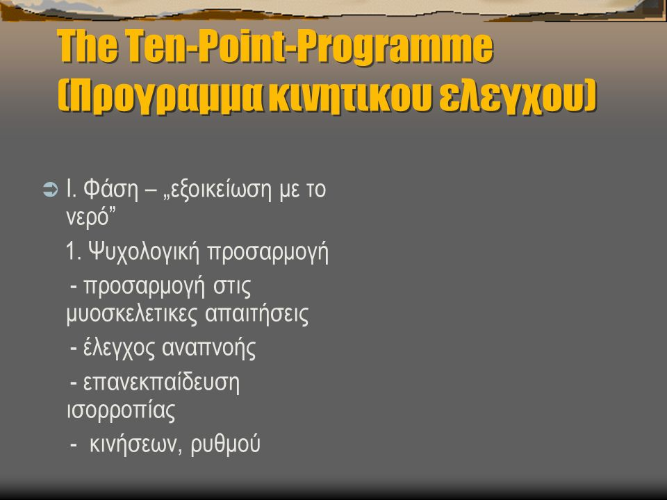 The Ten-Point-Programme (Προγραμμα κινητικου ελεγχου)  I.