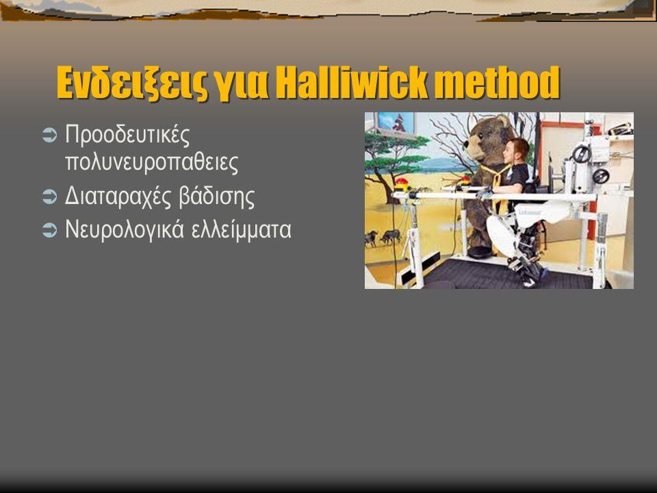 Ενδειξεις για Halliwick method  Προοδευτικές πολυνευροπαθειες  Διαταραχές βάδισης  Νευρολογικά ελλείμματα