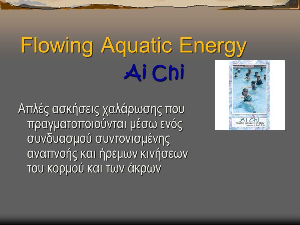 Flowing Aquatic Energy Ai Chi Ai Chi Απλές ασκήσεις χαλάρωσης που πραγματοποιούνται μέσω ενός συνδυασμού συντονισμένης αναπνοής και ήρεμων κινήσεων του κορμού και των άκρων