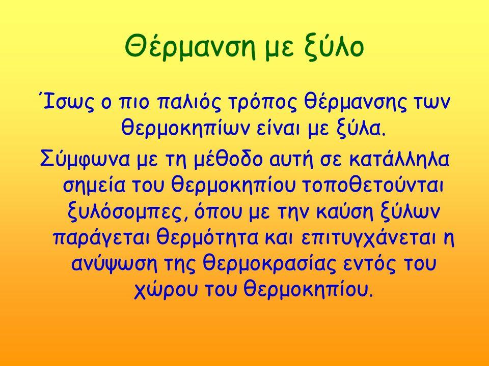 ΠΑΡΑΓΩΓΗ ΕΛΑΙΟΠΥΡΗΝΟΞΥΛΟΥ tn/έτος Αττική8081 Στερεά Ελλάδα46925 Πελοπόννησος134908 Ιόνια Νησιά37405 Ήπειρος4331 Θεσσαλία16786 Μακεδονία7087 Θράκη913 Νησιά Αιγαίου37280 Κρήτη109038 Σύνολο Ελλάδος402754