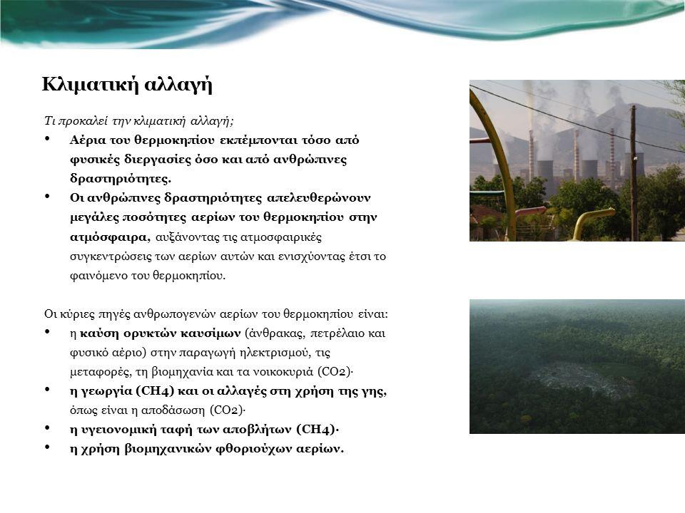Φωτοβολταϊκά πάρκα είναι διασυνδεδεμένα συστήματα με τη ΔΕΗ Ένα φωτοβολταϊκό πάρκο αποτελείται από τα φωτοβολταϊκά πάνελ τα οποία συνδέονται σε στοιχειοσειρές (strings).