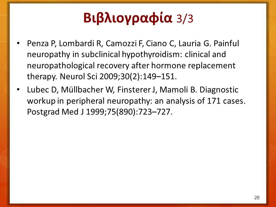 Βιβλιογραφία 3/3 Penza P, Lombardi R, Camozzi F, Ciano C, Lauria G. Painful neuropathy in subclinical hypothyroidism: clinical and neuropathological r