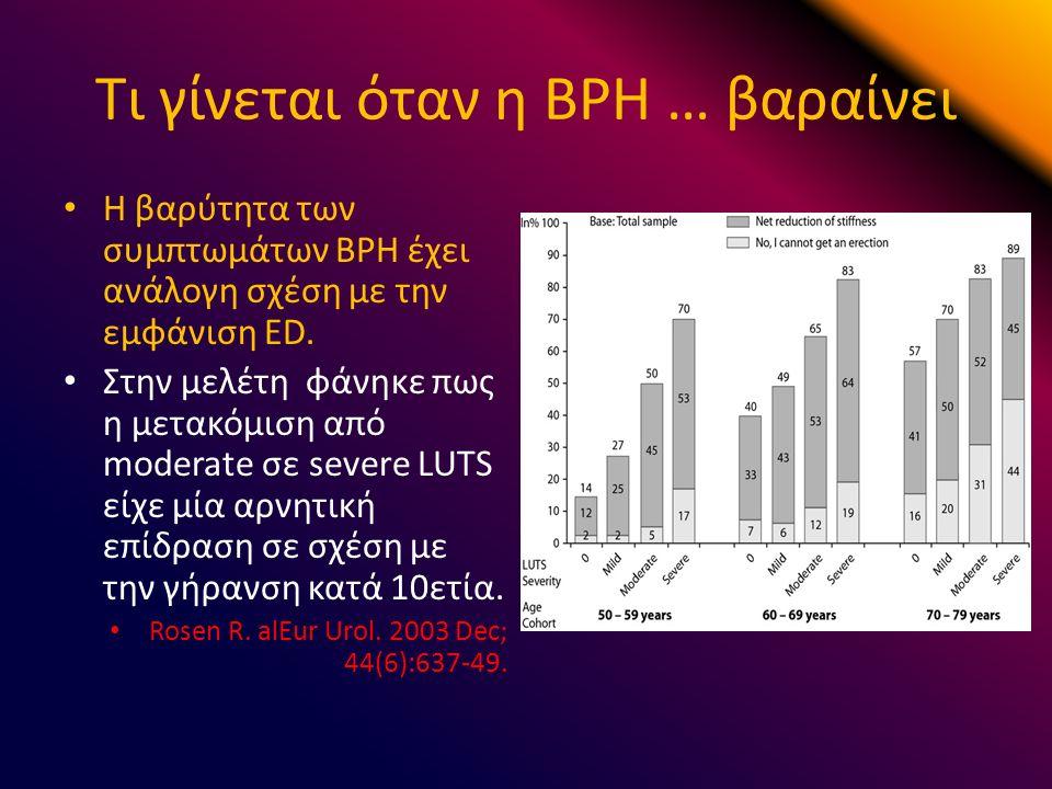 Τι γίνεται όταν η BPH … βαραίνει Η βαρύτητα των συμπτωμάτων BPH έχει ανάλογη σχέση με την εμφάνιση ED.