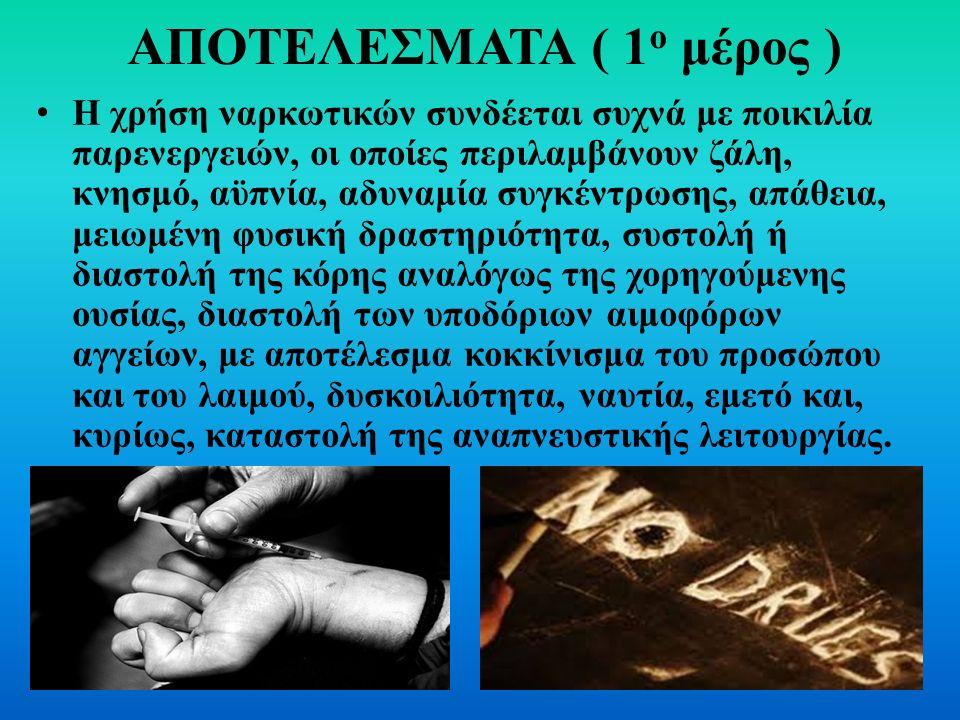  http://www.apotoxinosi.gr/ http://www.apotoxinosi.gr/  http://www.prolipsis.gr/ http://www.prolipsis.gr/