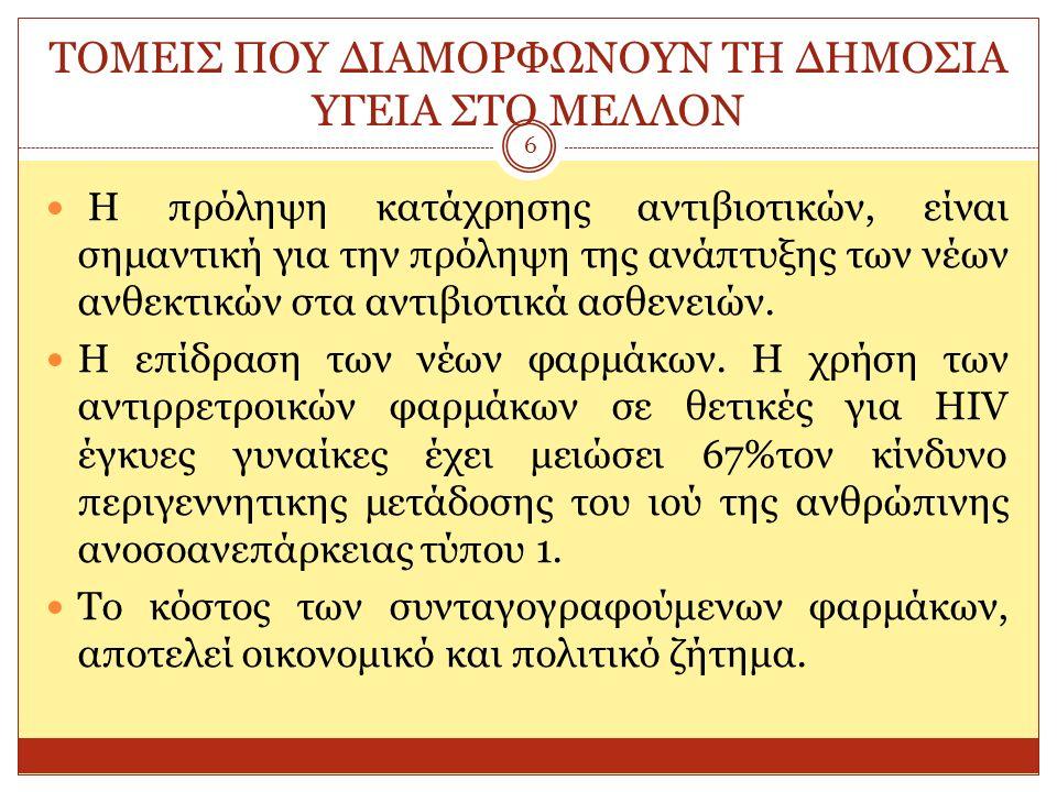 ΣΑΣ ΕΥΧΑΡΙΣΤΩ ΠΟΛΥ 37