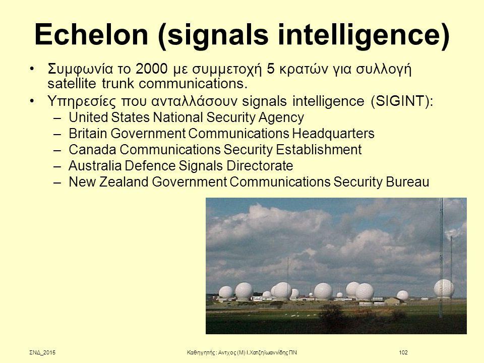 Echelon (signals intelligence) Συμφωνία το 2000 με συμμετοχή 5 κρατών για συλλογή satellite trunk communications. Υπηρεσίες που ανταλλάσουν signals in