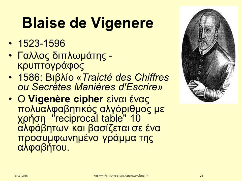 Blaise de Vigenere 1523-1596 Γαλλος διπλωμάτης - κρυπτογράφος 1586: Βιβλίο «Traicté des Chiffres ou Secrètes Manières d'Escrire» Ο Vigenère cipher είν