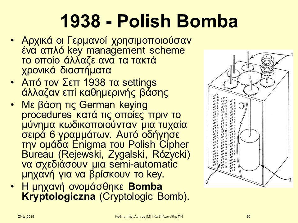 1938 - Polish Bomba Αρχικά οι Γερμανοί χρησιμοποιούσαν ένα απλό key management scheme το οποίο άλλαζε ανα τα τακτά χρονικά διαστήματα Από τον Σεπ 1938