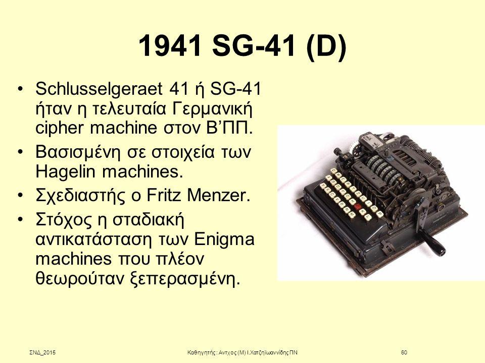 1941 SG-41 (D) Schlusselgeraet 41 ή SG-41 ήταν η τελευταία Γερμανική cipher machine στον Β'ΠΠ. Βασισμένη σε στοιχεία των Hagelin machines. Σχεδιαστής