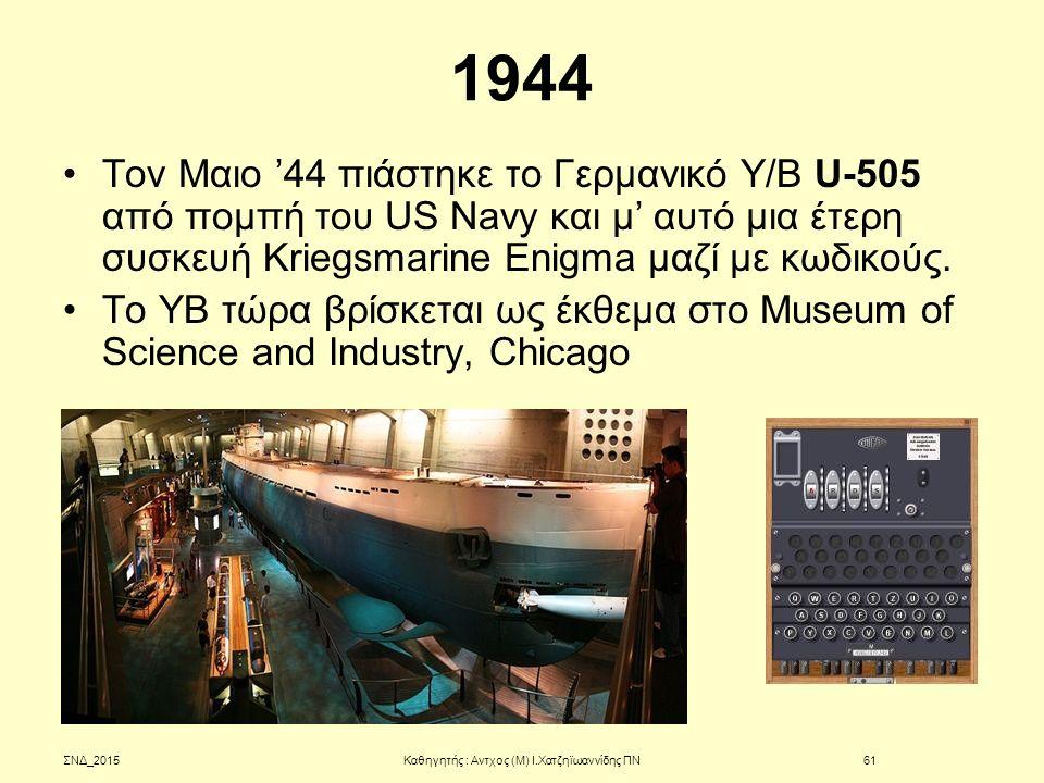 1944 Τον Μαιο '44 πιάστηκε το Γερμανικό Υ/Β U-505 από πομπή του US Navy και μ' αυτό μια έτερη συσκευή Kriegsmarine Enigma μαζί με κωδικούς. Το ΥΒ τώρα