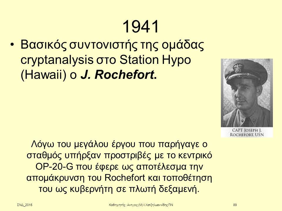1941 Βασικός συντονιστής της ομάδας cryptanalysis στο Station Hypo (Hawaii) o J. Rochefort. Λόγω του μεγάλου έργου που παρήγαγε ο σταθμός υπήρξαν προσ