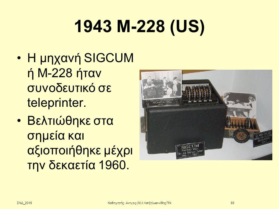 1943 M-228 (US) Η μηχανή SIGCUM ή M-228 ήταν συνοδευτικό σε teleprinter. Βελτιώθηκε στα σημεία και αξιοποιήθηκε μέχρι την δεκαετία 1960. ΣΝΔ_2015Καθηγ