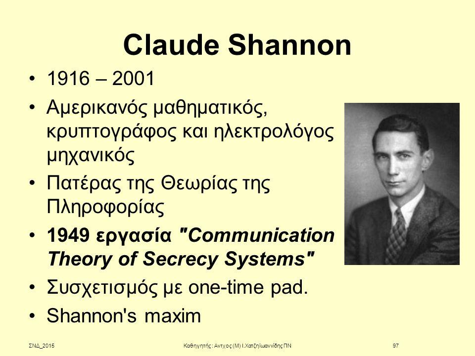 Claude Shannon 1916 – 2001 Αμερικανός μαθηματικός, κρυπτογράφος και ηλεκτρολόγος μηχανικός Πατέρας της Θεωρίας της Πληροφορίας 1949 εργασία