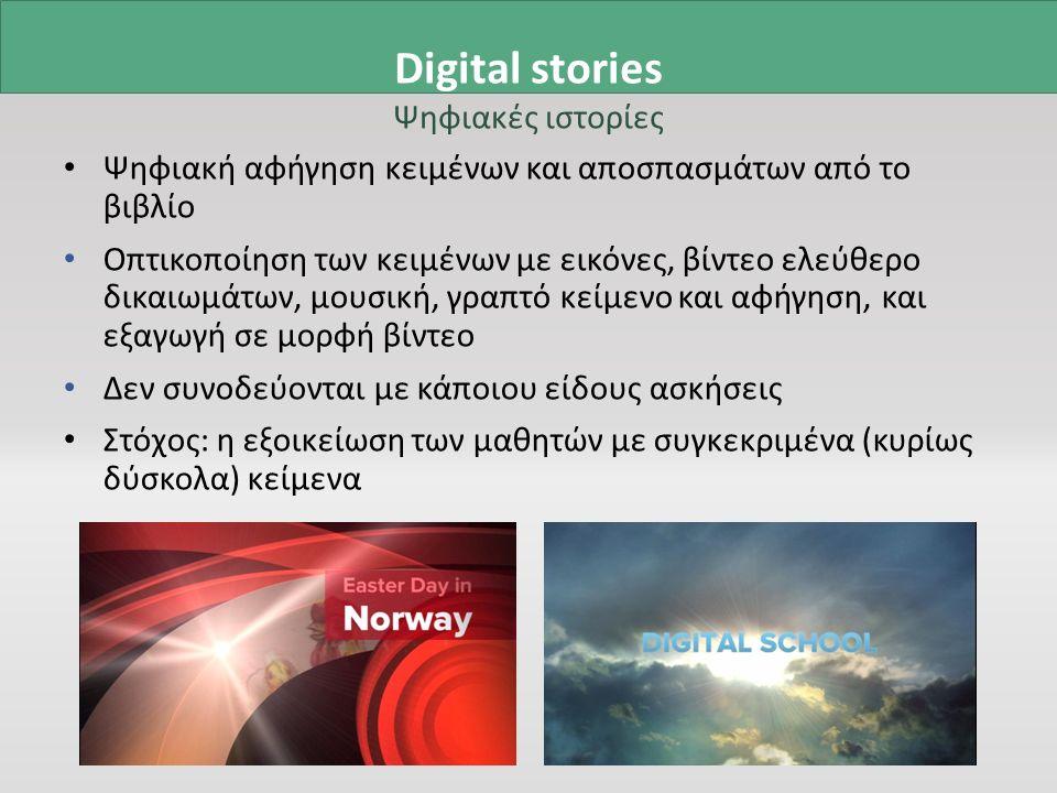Δ Δημοτικό My day Halloween Ε Δημοτικό British Isles (U1L3) Dolphin Therapy (U4L1) Mediterranean Forests (U5L2) Little explorers (U5L3) Guiness World Record (U6L2) El Greco (U7L1) Shakespeare (U7L1) Easter Day Norway (U8L3) Easter Day Mexico (U8L3) A Story about Gorillas (U9L1) ΣΤ Δημοτικό My name is Gwen (U1L3) Fairies (U3L1) The 50 Cent Piece (U3L2) Wright Brothers (U4L1) Types of planes (U4L2) Montgolfier Brothers (U4L3) Ian the Thorpedo (U7L1) Digital Stories για Δημοτικό