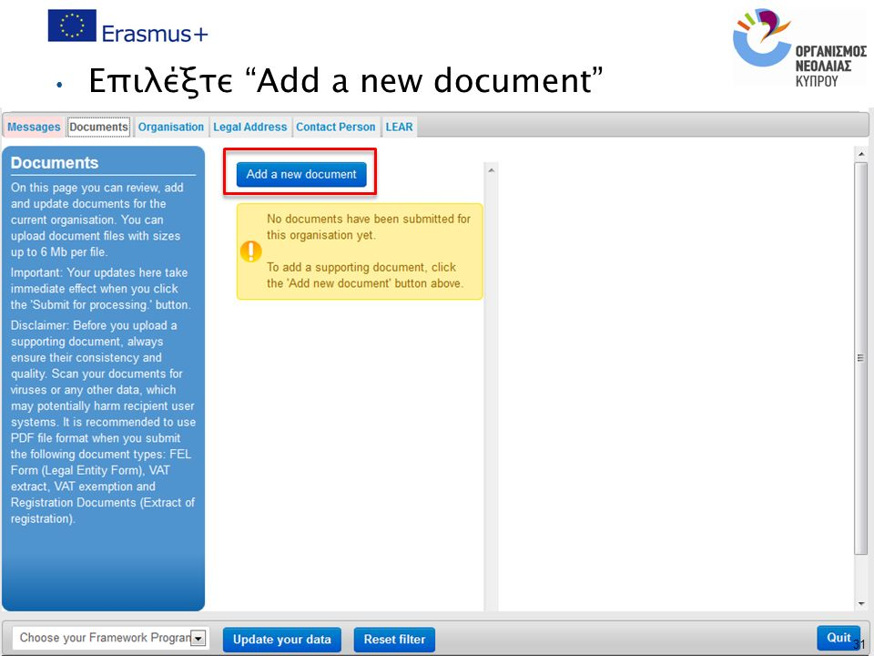 Επιλέξτε Add a new document 31