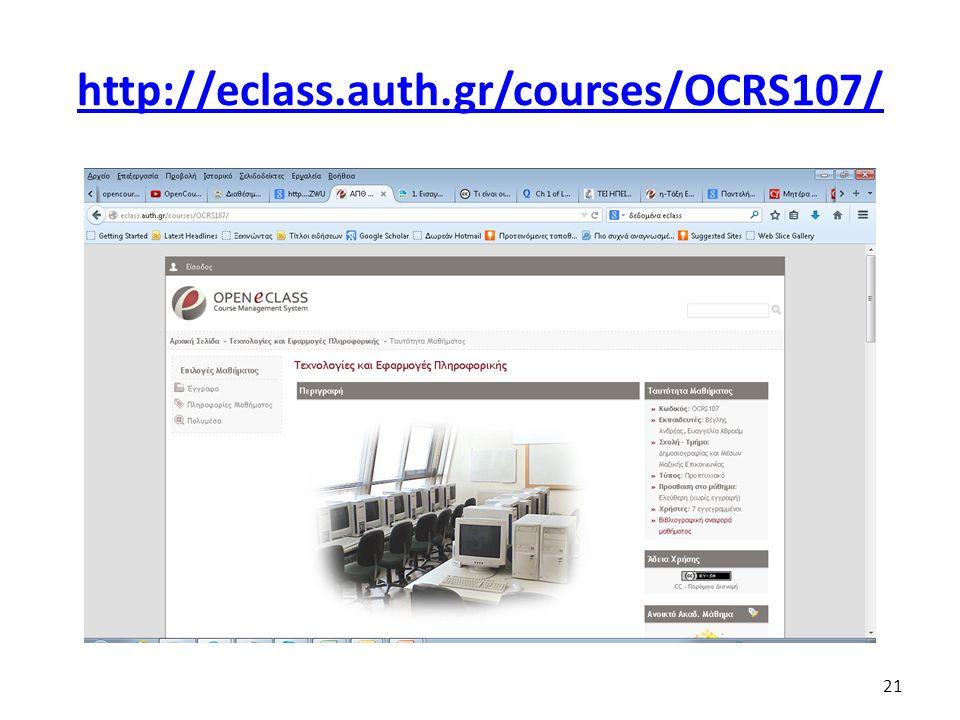 http://eclass.auth.gr/courses/OCRS107/ 21
