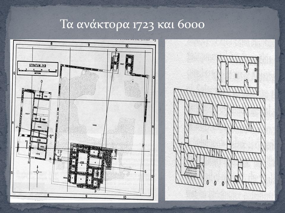Τα ανάκτορα 1723 και 6000