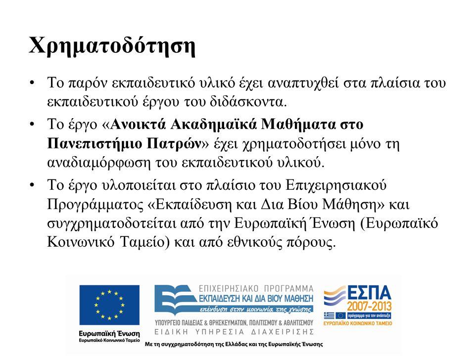 ΦΑΣΜΑΤΟΦΩΤΟΜΕΤΡΙΑ ΥΠΕΡΙΩΔΟΥΣ-ΟΡΑΤΟΥ UV-Vis