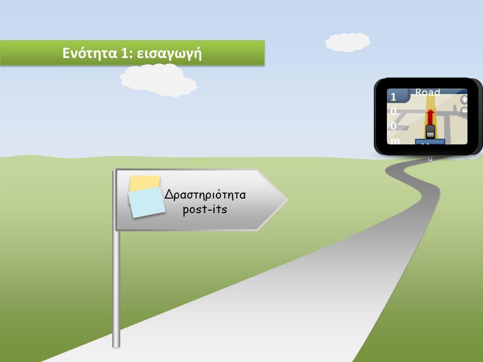 Ιδιαίτερα χαρακτηριστικά διδακτικής προσέγγισης Ιστοεξερενήσεων Πρωτότυπο σενάριο Θέτοντας κατάλληλα ερωτήματα Επιλογή Πηγών από Διαδίκτυο Ομαδική εργασία με ανάθεση ρόλων Μορφή αξιολόγησης: περιγραφική Αξιολόγηση