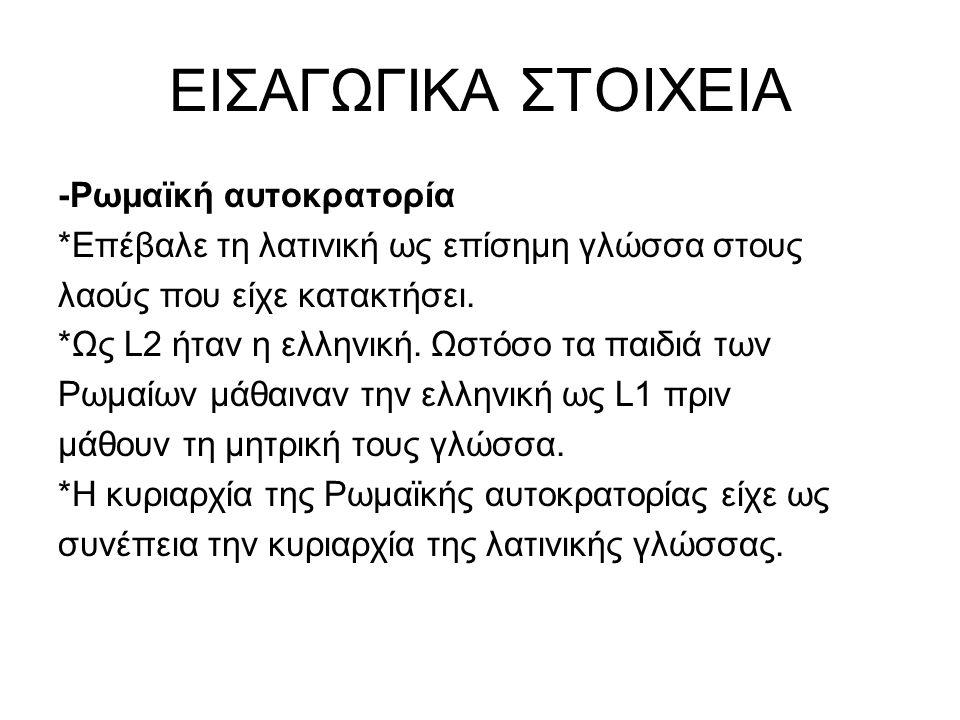 ΠΕΡΙΕΧΟΜΕΝΑ ΜΑΘΗΜΑΤΟΣ 3.